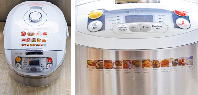 philips multicooker review